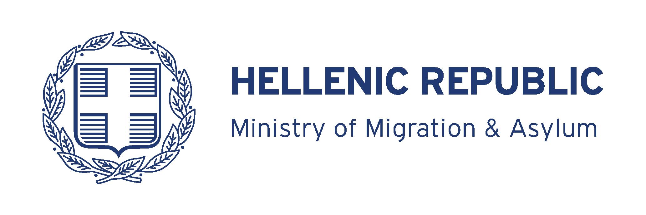 immigration ministry banner EN