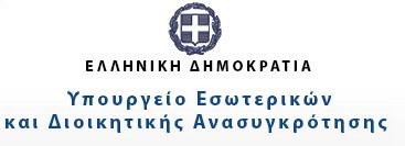 YPES banner