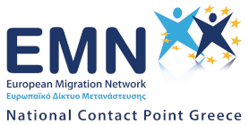 European Migration Network (EMN) Greece